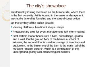 The city's showplace Yalutorovskiy Ostrog recreated on the historic site, whe