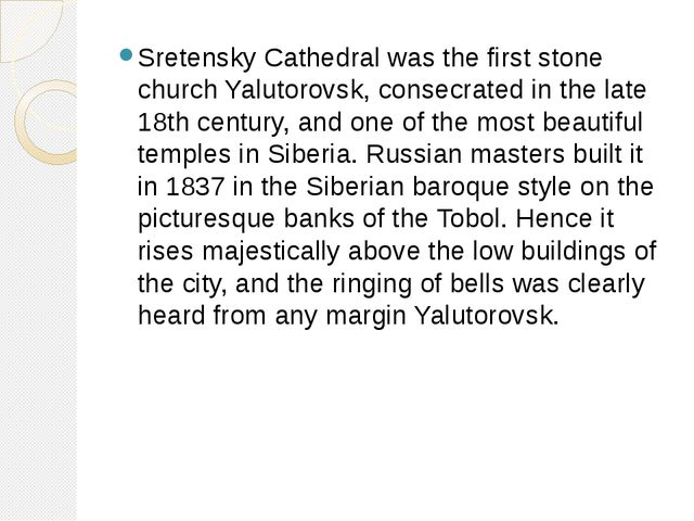 Sretensky Cathedral was the first stone church Yalutorovsk, consecrated in th...