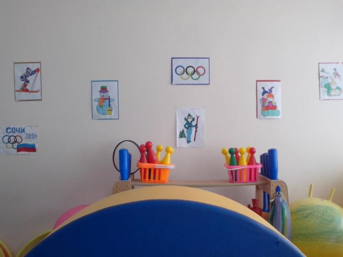 C:\Users\дс\Desktop\Мухометнурова Р.В\Все к Олимпиаде\Фото открытие олимпиады\IMG_20140207_111448.jpg