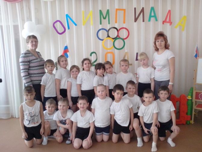 C:\Users\дс\Desktop\Мухометнурова Р.В\Все к Олимпиаде\Фото открытие олимпиады\IMG_20140207_110709.jpg