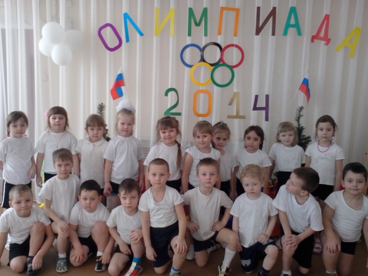 C:\Users\дс\Desktop\Мухометнурова Р.В\Все к Олимпиаде\Фото открытие олимпиады\IMG_20140207_110332.jpg