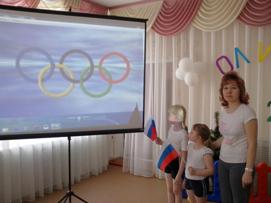 C:\Users\дс\Desktop\Мухометнурова Р.В\Все к Олимпиаде\Фото открытие олимпиады\IMG_20140207_111020.jpg