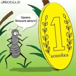 http://caricatura.ru/parad/Vavulin/pic/10573.jpg
