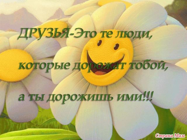 hello_html_1921a0e6.jpg