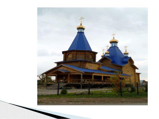 Церковь Михаила Архангела. Храм во имя Архистратига Михаила. Построена в 200...