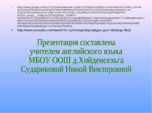 https://www.google.ru/search?q=fire&newwindow=1&biw=1285&bih=628&tbm=isch&img