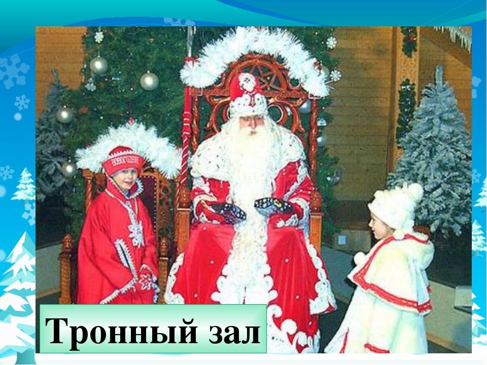 Путевки новый год с дедом морозом
