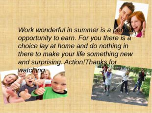 Work wonderful in summer is a perfect opportunity to earn. For you there is a