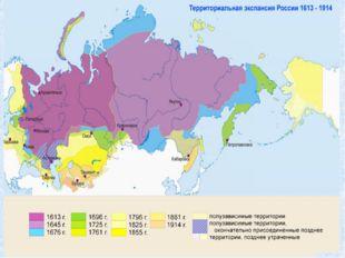 Территория – 22.2 млн. км² - второе место в мире. Делилась: 29 центральных гу