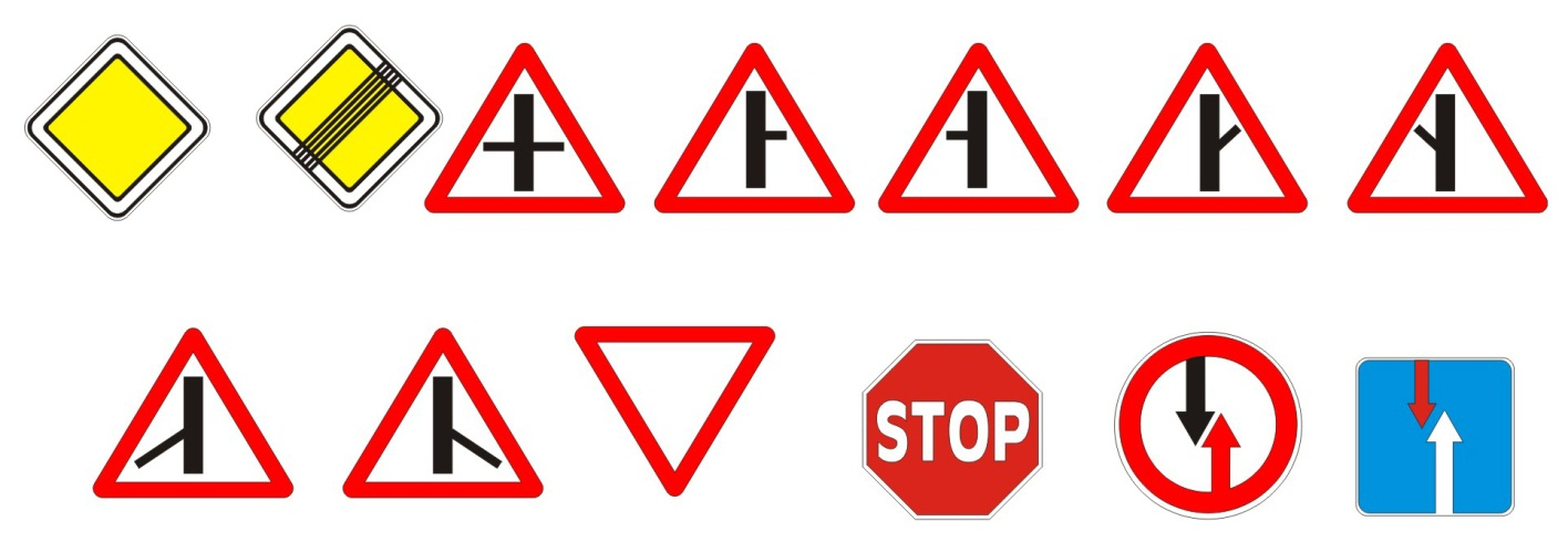 free-vector-russian-version-of-the-road-identification-signs-vector_000370_prioriteta_002