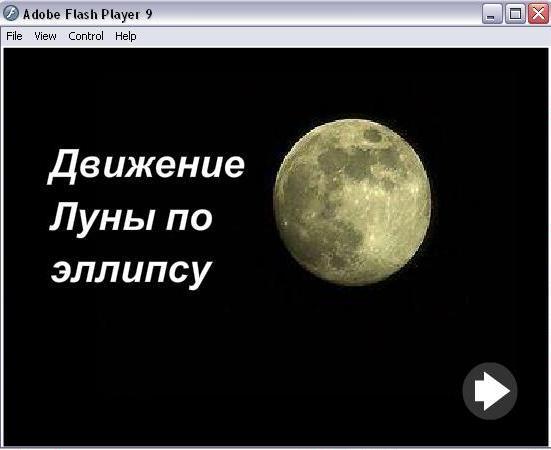 Дви лун по злл1
