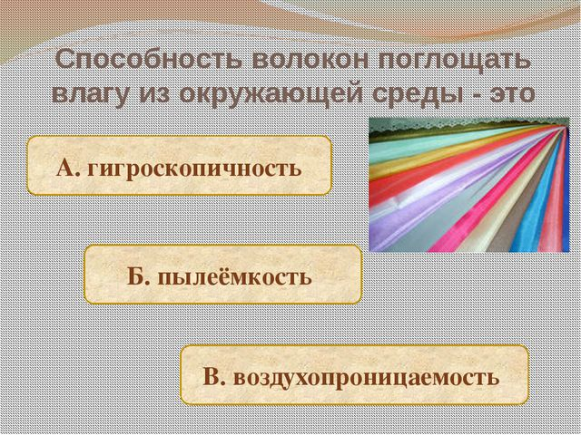 А. И.К.Айвазовский Кто автор картины «Утро в сосновом бору»? Б. И.И.Левитан В...