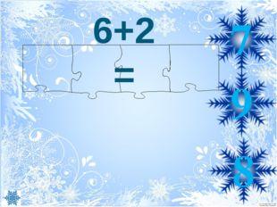 6+2= 7 9 8