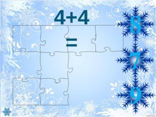 4+4= 8 7 9