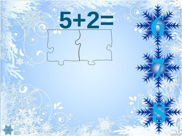 5+2= 7 8 6