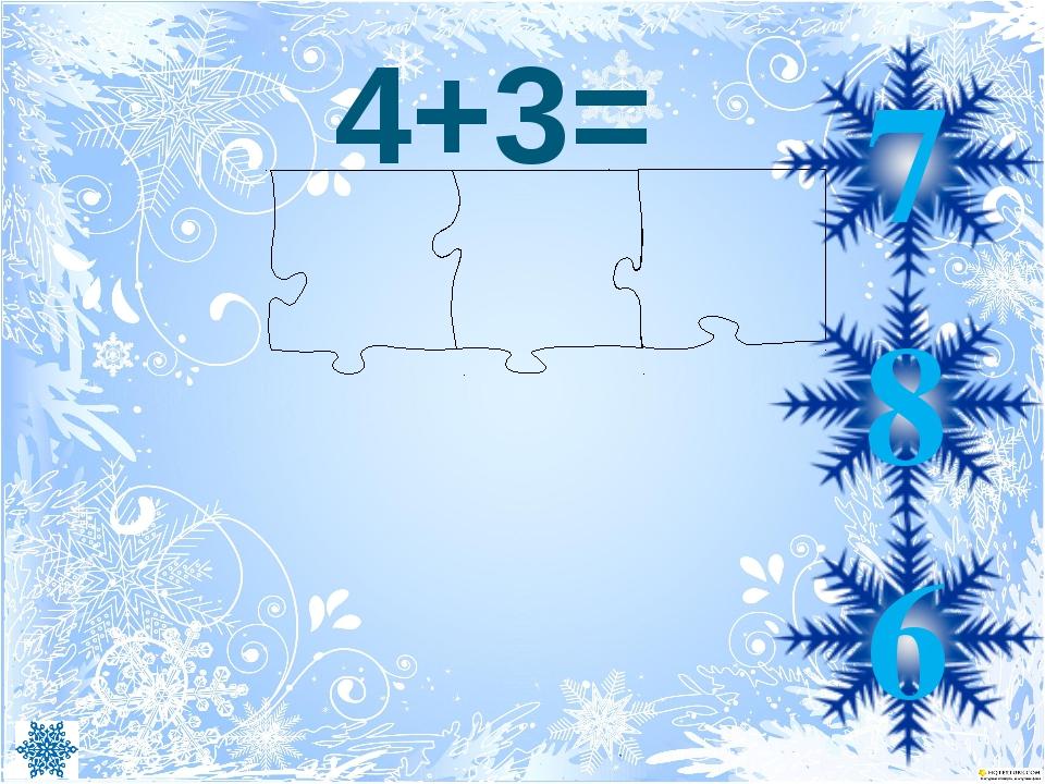 4+3= 7 8 6