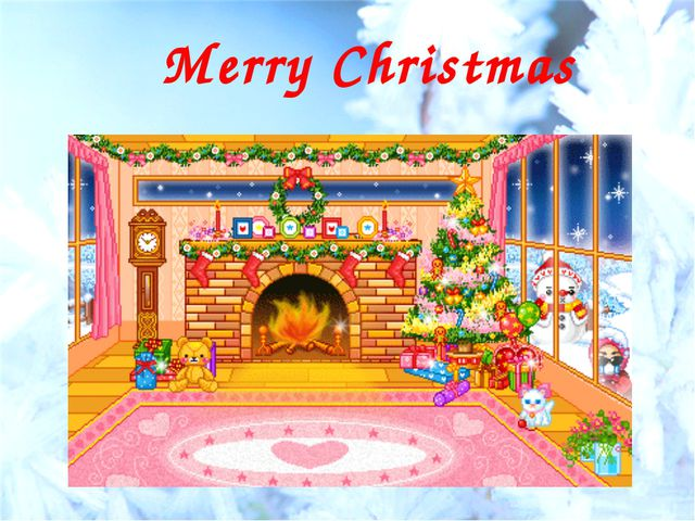 Меrry Christmas