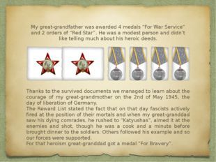 "My great-grandfather was awarded 4 medals ""For War Service"" and 2 orders of """