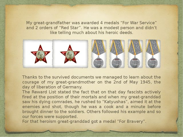 "My great-grandfather was awarded 4 medals ""For War Service"" and 2 orders of ""..."