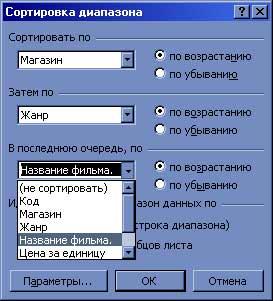 hello_html_m348c160f.jpg