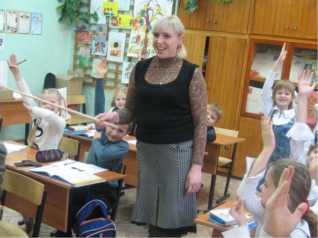 Нормативно-правовая база: Положение о Всероссийском конкурсе авторских образо...