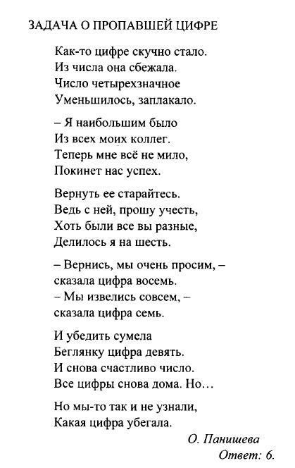 http://easyengl.ucoz.ru/_bl/18/25592035.jpg