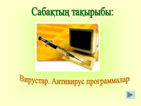 hello_html_5556515b.png