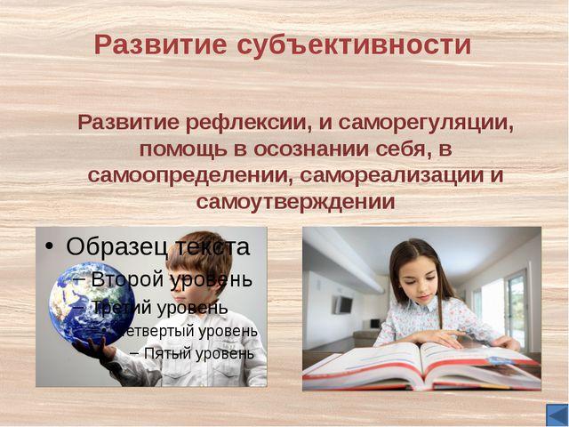 Принцип дополнительности Во-первых, принцип дополнительности позволяет тракто...