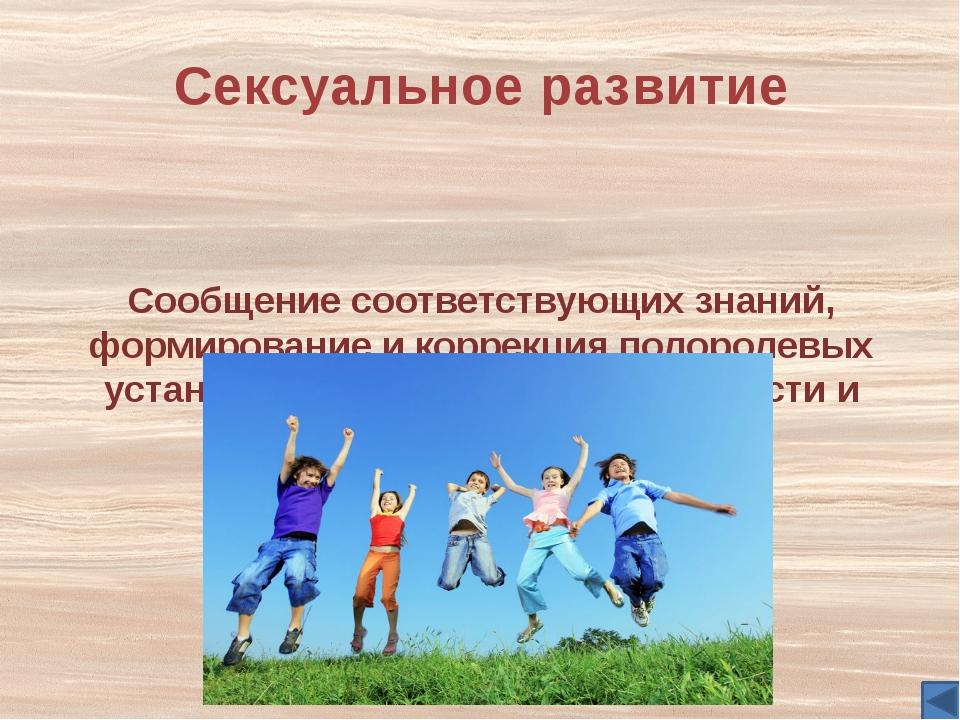 Роль и возможности социального воспитания в каждом из этих аспектов различны...