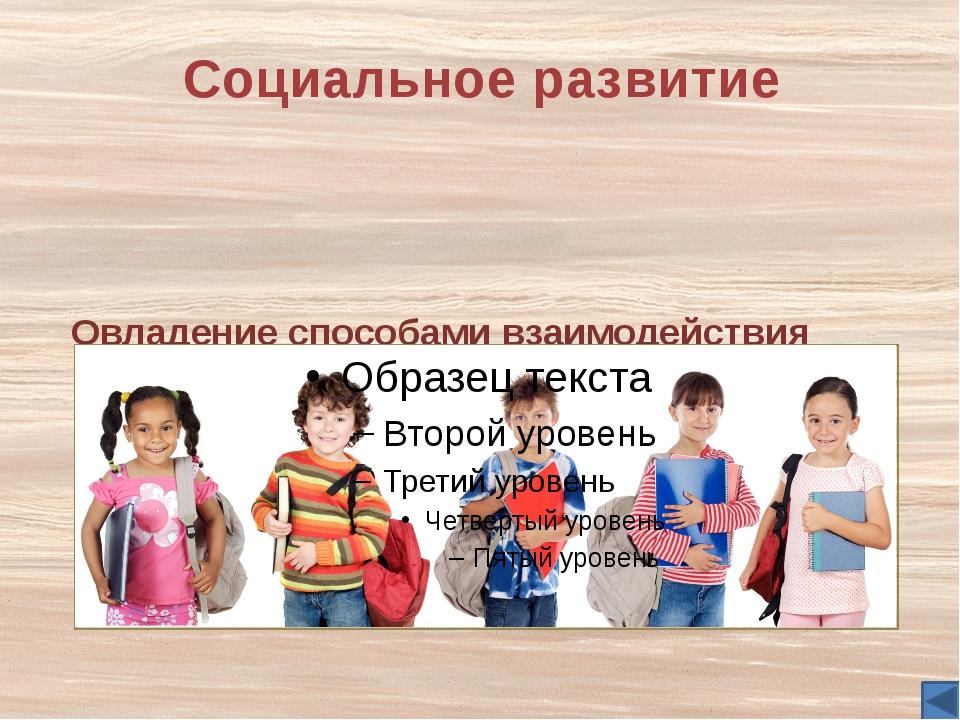 Принцип дополнительности Семенов Владимир Давыдович