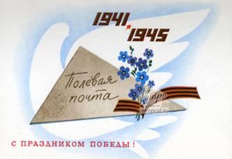 http://dou15-sadik.ru/php/proekt_golub_mira.files/image003.jpg