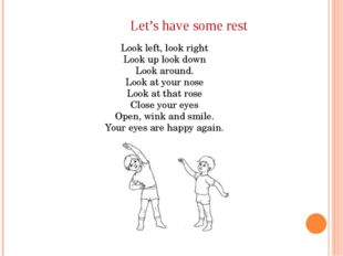 Let's have some rest Look left, look right Look up look down Look around. L