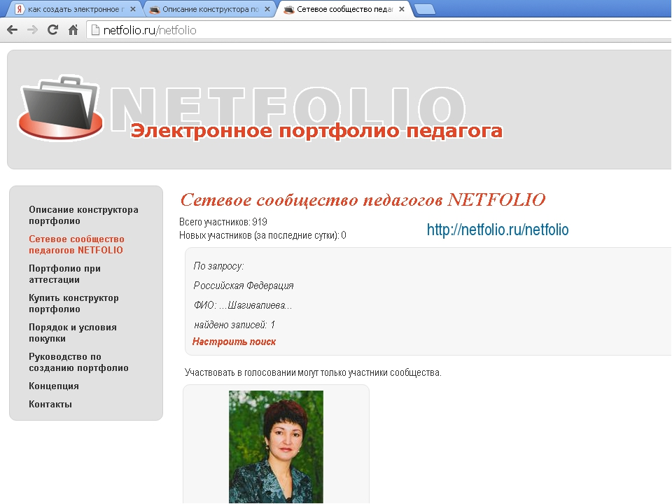 http://netfolio.ru/netfolio