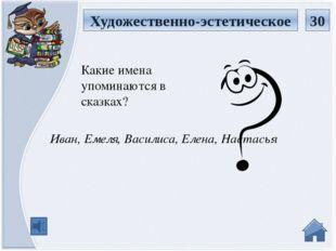А.Барто, С.Михалков, К.Чуковский Самый популярный детский автор? Художественн