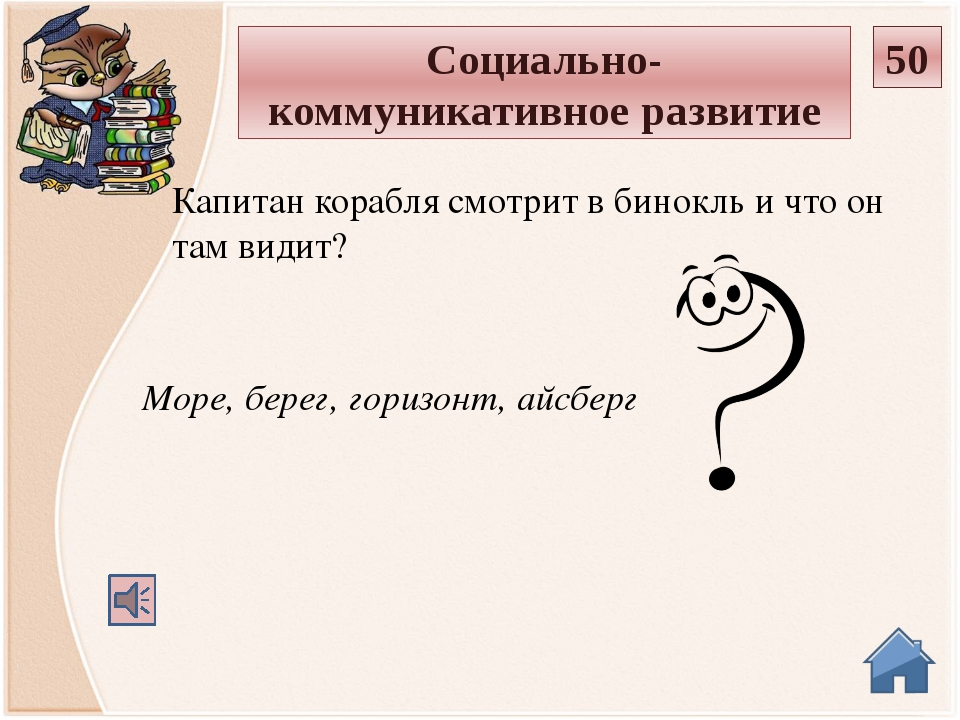 Песня, танец, костюм, сказка, хор, артист Что или кто может быть русским наро...