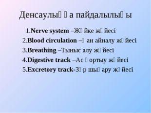 Денсаулыққа пайдалылығы 1.Nerve system –Жүйке жүйесі 2.Blood circulation –Қан