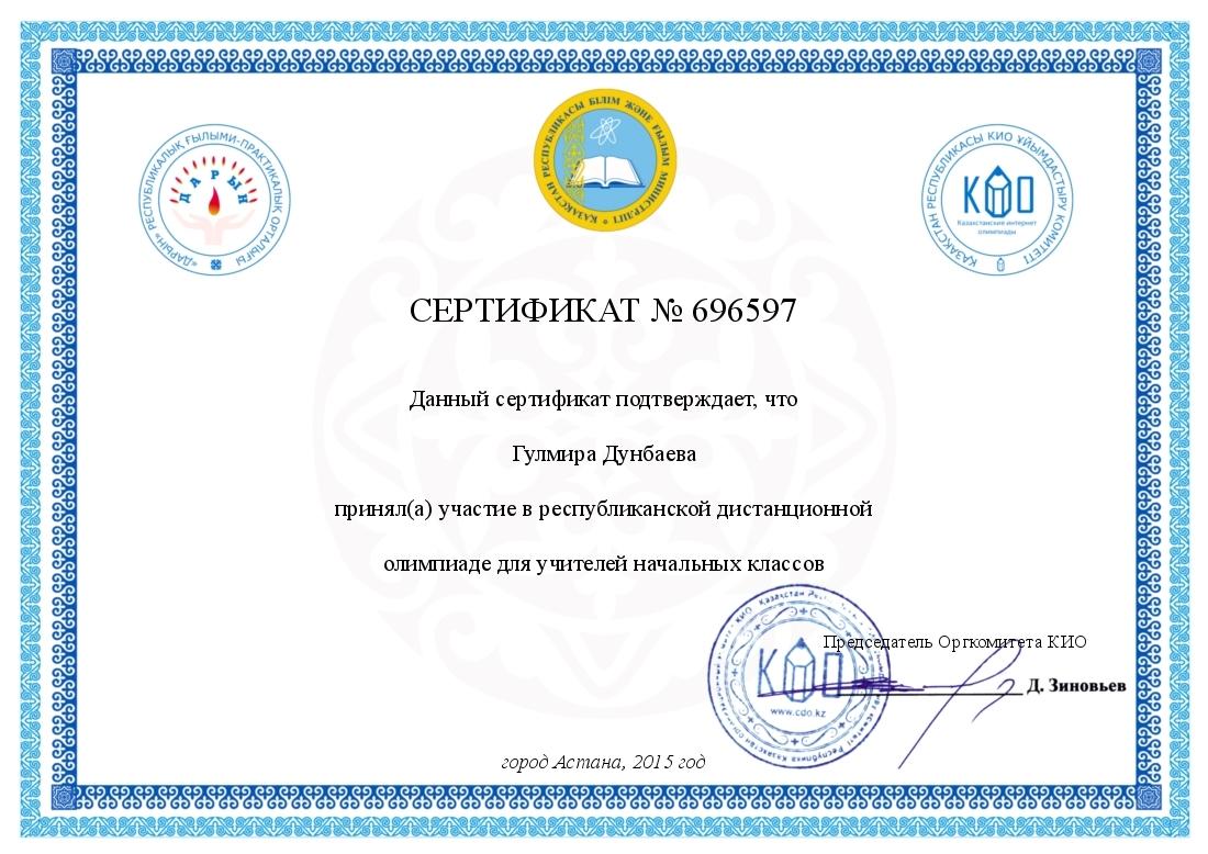 C:\Users\1\Desktop\1674_660742_ru_1.jpg