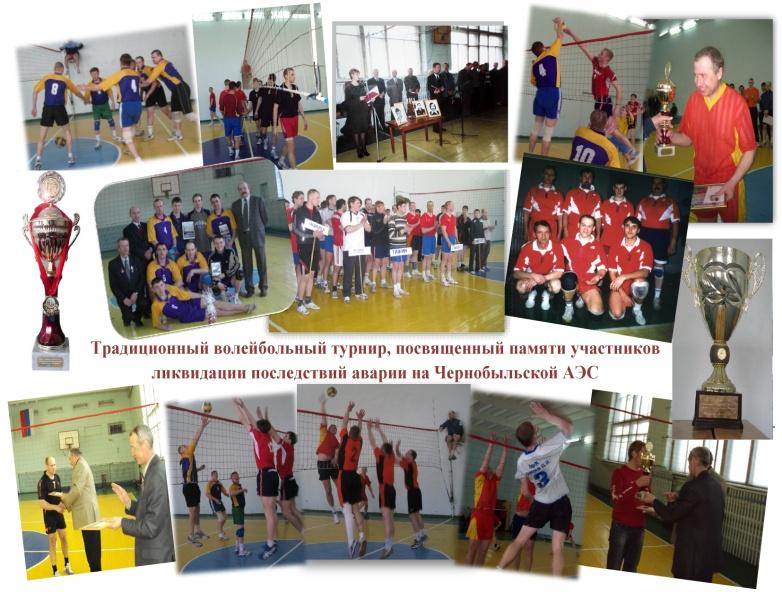 F:\Чернобыль\Конкурс Чернобыль 20сент2010\14 Турнир 2011\суббота\image (3).jpg