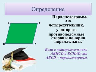 hello_html_61e0c08.png