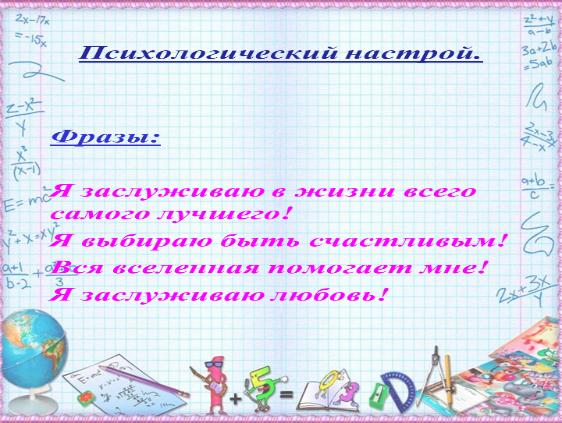 C:\Users\!!\Desktop\видео урок\д4\Слайд6.PNG