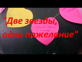 C:\Users\!!\Pictures\Моментальный снимок 2 (17.10.2015 21-43).png
