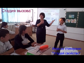 C:\Users\!!\Pictures\Моментальный снимок 4 (17.10.2015 21-55).png