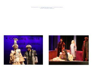 Театр репертуарында корейдің ұлттық классикасынан бастап шет ел, орыс және қ