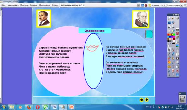 hello_html_3e319e00.png
