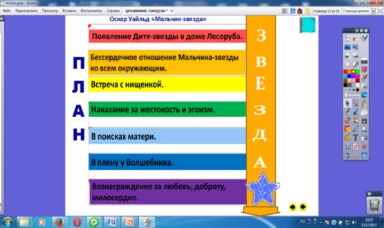 hello_html_4fcc2cb1.png
