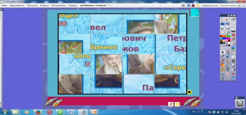 hello_html_m2c80eaeb.png