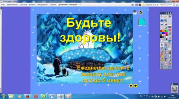 hello_html_m3bbd48ca.jpg