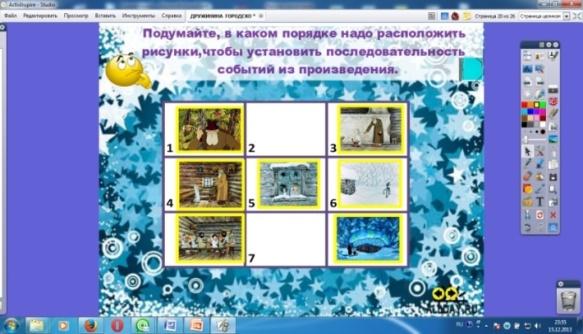 hello_html_m53b88eae.jpg