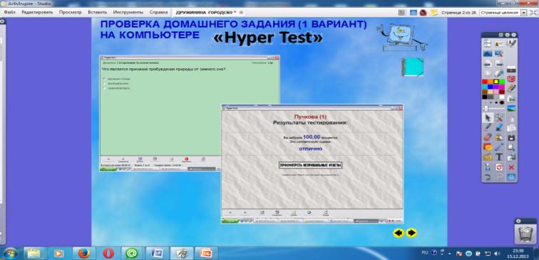 hello_html_m641ae61c.png