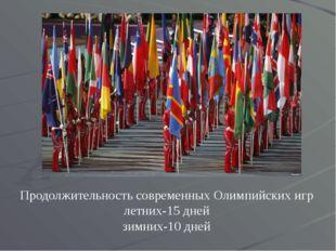 Общий медальный зачет Олимпийских игр (летних олимпиад 2000г, 2004г, 2008г,